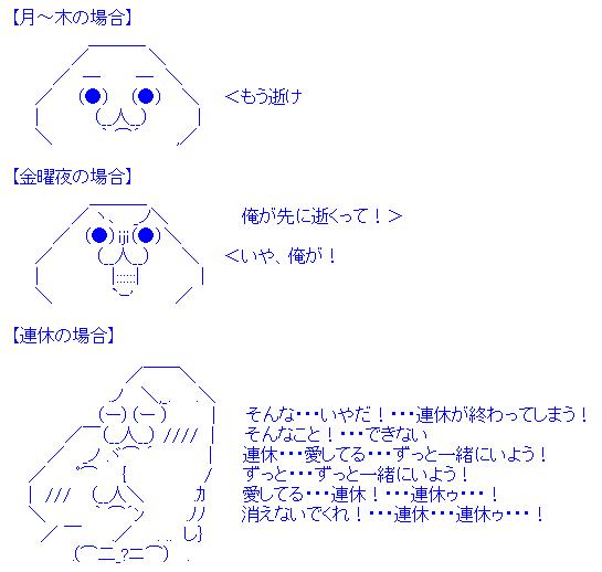 16dbff8ca923f03038d02ff3ebf52d1a