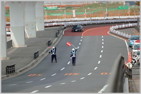 over-speed