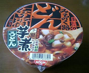 Imoni-udon