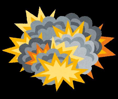 電子タバコが爆発 顎の骨を粉砕
