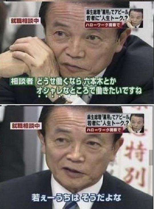 index_9-11