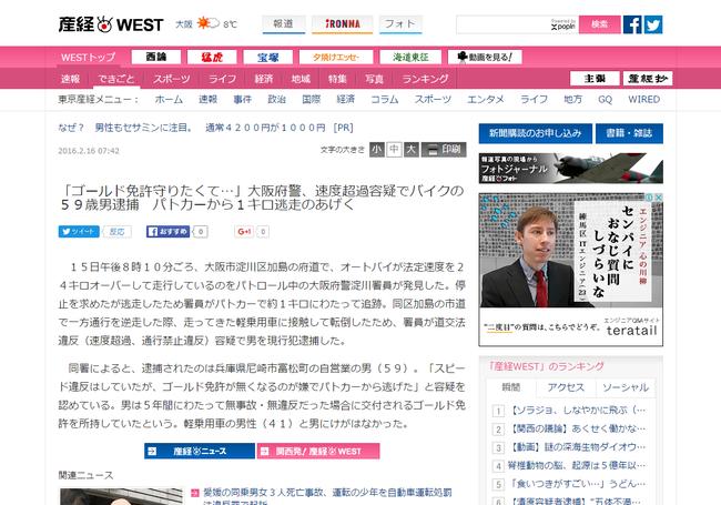 com_west_news_16