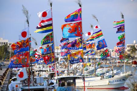 110203大漁旗
