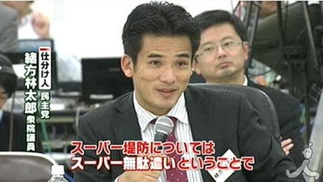 【悲報】決壊した小田川の堤防、昔からヤバいとわかっていた。倉敷市が毎年訴えるも国は動かず