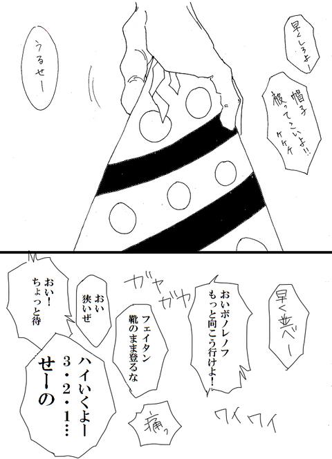 8JCxpod