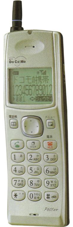 199904_digital_mova_p601ev