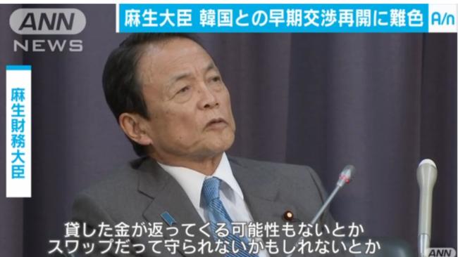 jp_news_ec