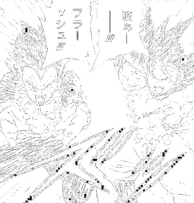 C88A5040-3424-47BA-A64D-19F098EA0B8E-e1554620768171
