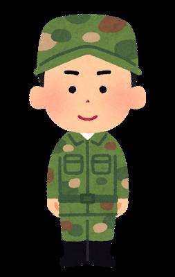 kid_job_boy_jieitai