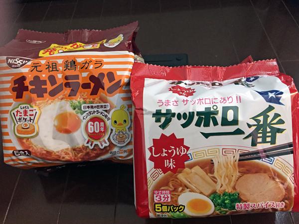 Noodle-1
