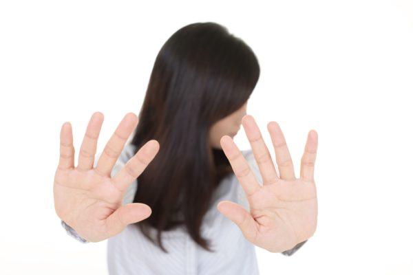 全日本女性からのお願いです。「低収入の甲斐性なし男は告白なんてしてこないでください。」