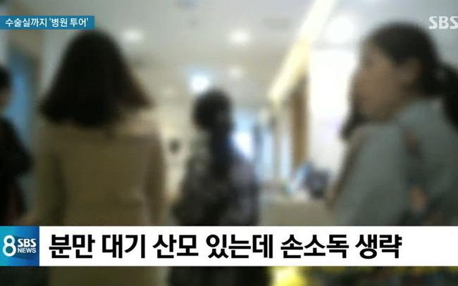 母親の出産中の分娩室に数十人の病院ツアーが押し寄せる 病院「はい今出産してますよー見てねー」
