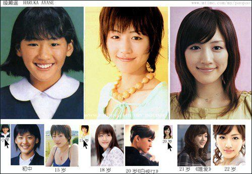 Kamenashi kazuya and ayase haruka dating 8