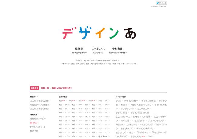 jp_design-ah_