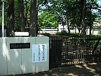 200px-Kanto_medical_juvenile_training_school