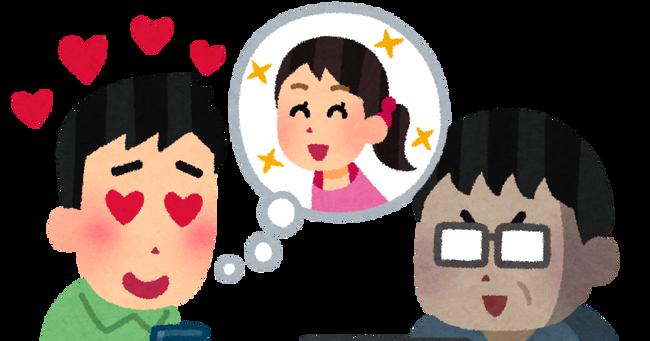 sns_profile_sasyou_nekama_man