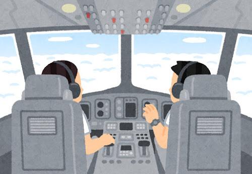 パイロット「お、何故か予定より早いけど空港あるやんけ!着陸したろ!」→高速道路に着陸し154人死亡