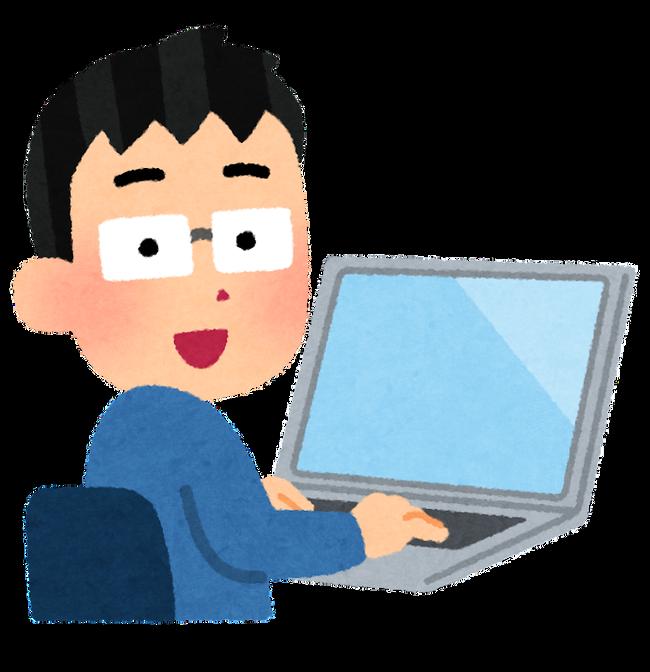 computer_writer_man_m