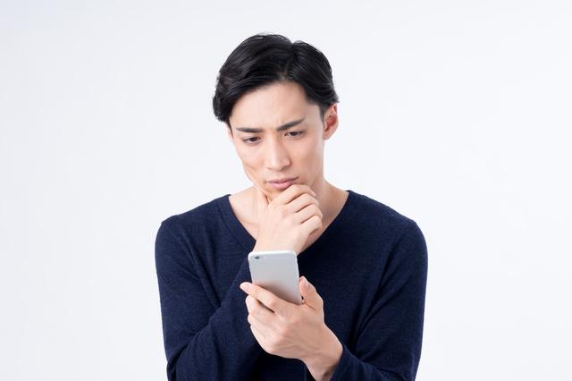smartphone-worry