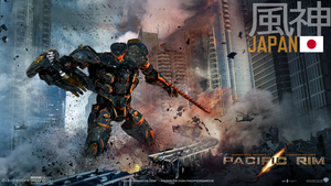 pacific_rim___jaeger_fujin_poster_02_by_teews666-d6dmdvc