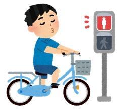 チャリ乗ってて思うけど交通ルール無視or守らないor知らない奴多すぎに感じる