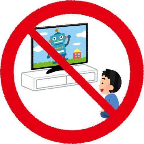【悲報】ロシア「日本のアニメは子供の健全育成を妨げる」→人気作品が相次いで配信停止へ……