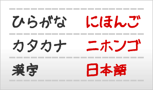 img_language