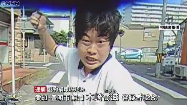 【画像】フロントガラス叩き割り男