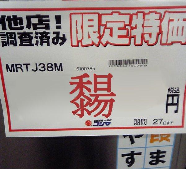 65536Shinhou_02
