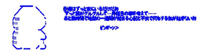 f5e2a185cf46671c45024139ef007eb4