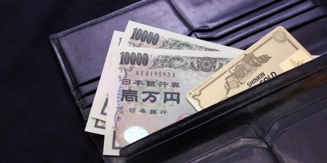 【至急】母ちゃんの財布から金を抜いたことがバレてしまった