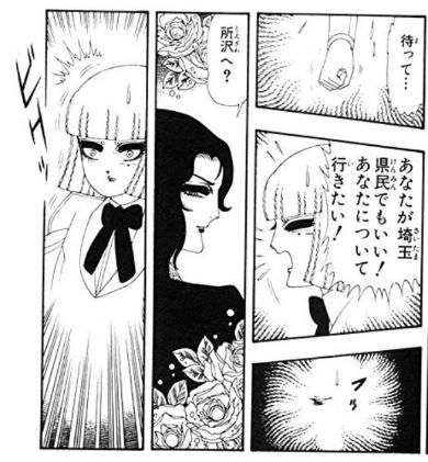 miyako_151104saitama01