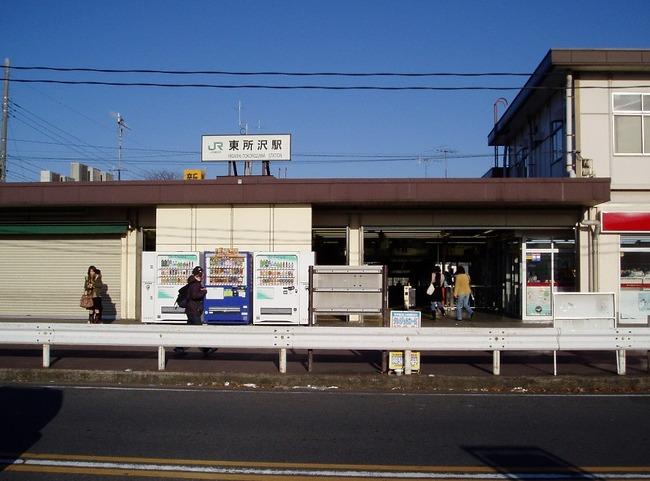 Higashitokorozawa-sta