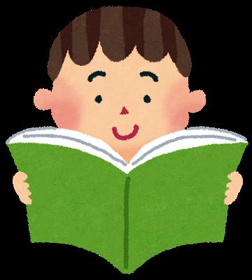 reading_boy