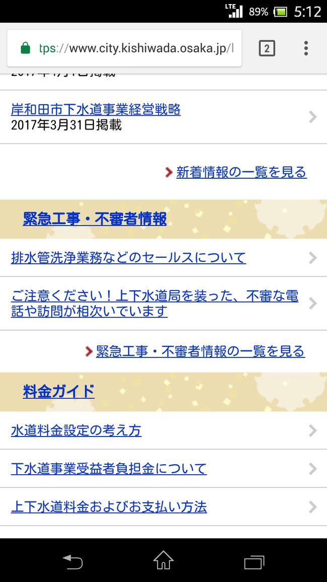 news4vip_1494618946_4301