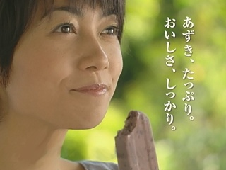 2005enkumiimuraya03