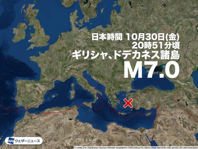 【動画】ギリシャでM70の地震