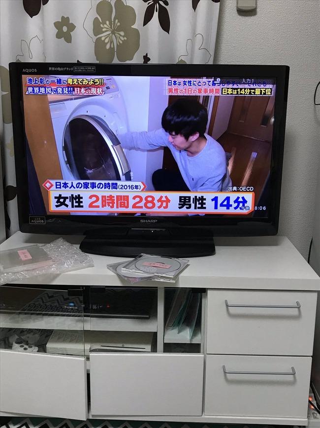 【悲報】日本人男性さん、世界一家事の時間が短い