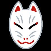 kitsune_omen