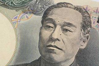 一万円札 福沢諭吉