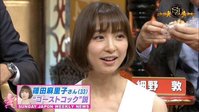 【炎上】 西川史子、篠田麻里子が握ったおにぎりを拒絶→批判殺到wwwwwwwwwwwwwww