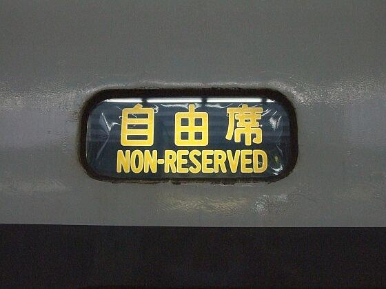 20080605033437