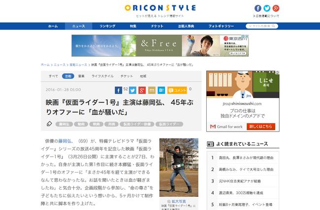 jp_news_2065989_full_
