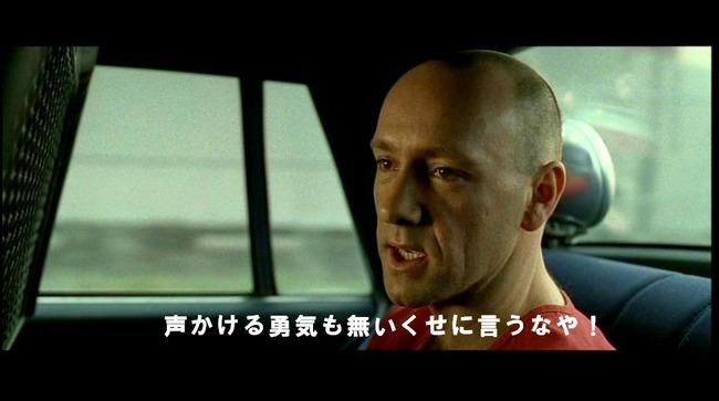 subtitles3_2