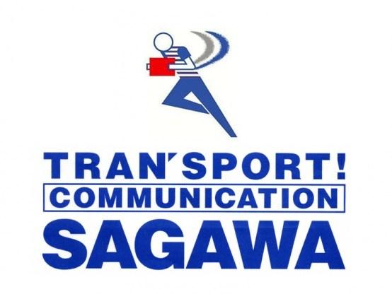 sagawaimage
