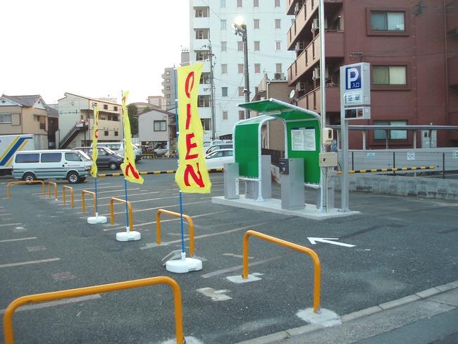 駐車場ゲ-ト2
