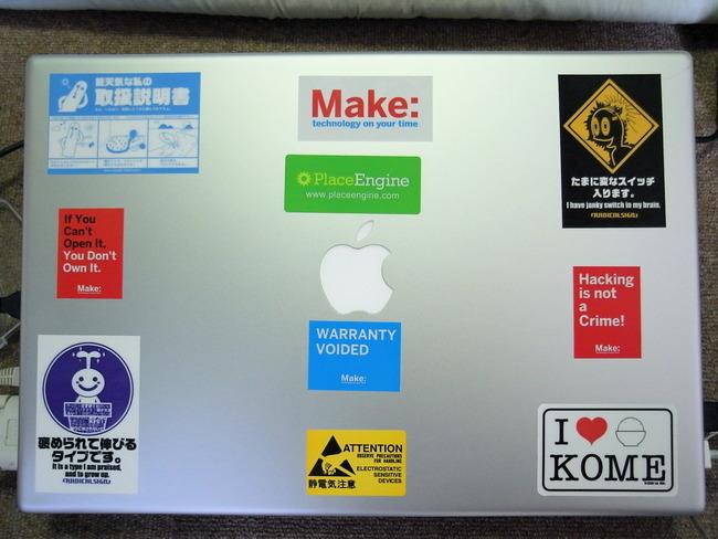 StickerTuned_MacBookPro
