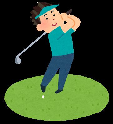 【悲報】ゴルフの平均年齢が49.8歳という事実www