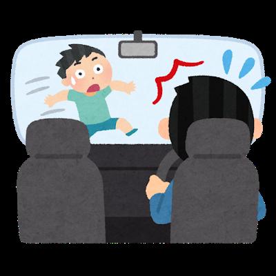 【動画】トラックに轢かれそうな妹をギリギリで救出する兄がカッコ良すぎる……