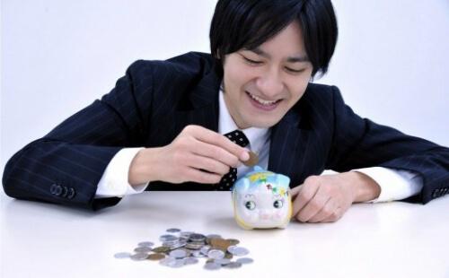 「金が貯まらない人の7つの習慣」がこちら お前らはやってないよな?